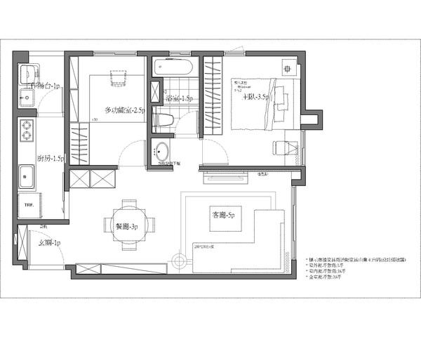 權釋設計 室內設計 裝潢 裝修 簡單 舒適 休閒 輕裝修 混撘