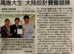 中國時報_961228