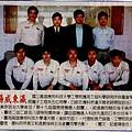 970321(03)臺灣時報.jpg