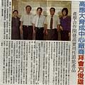 970322(06)新新聞報.jpg