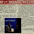 970402(02)新新聞報.jpg