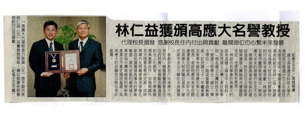 970411(03)中華日報.jpg