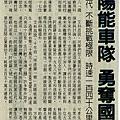 970410(05)臺灣時報.jpg