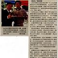 970413(03)中國時報.jpg