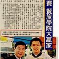970413(07)臺灣時報.jpg