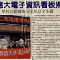 新新聞報.jpg