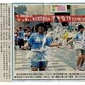 970507(05)臺灣時報.jpg
