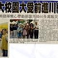 970527(06)新新聞報.jpg