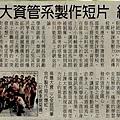 970604(02)自由時報.jpg
