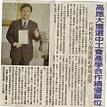 970607(07)新新聞報.jpg