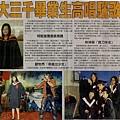 970615(07)新新聞報.jpg
