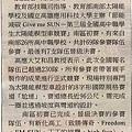 970715(05)中國時報C2.jpg