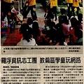 970718(03)中國時報C4.jpg