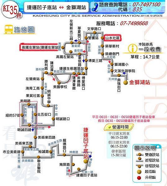 公車圖.jpg