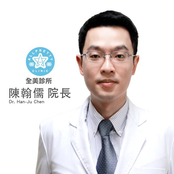 醫師形象600X600.jpg