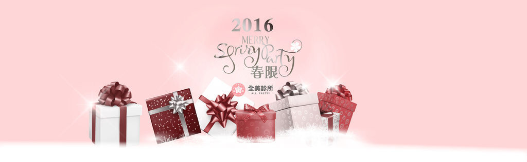 2016DM-3 拷貝.jpg