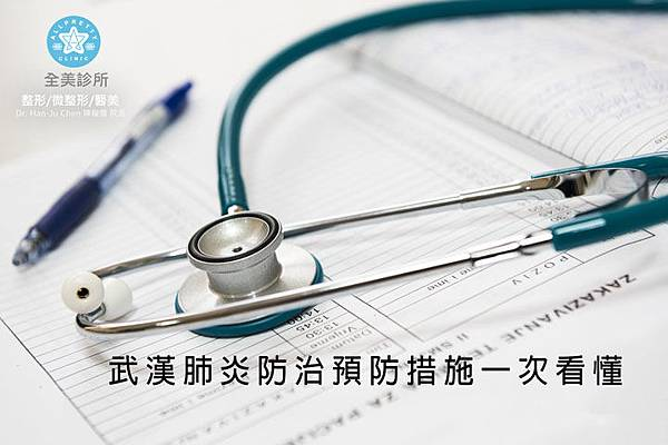 medical-appointment-doctor-healthcare-40568.jpg