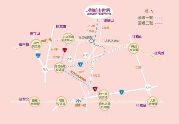 劍湖山map.JPG