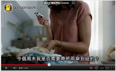 中文版Siri