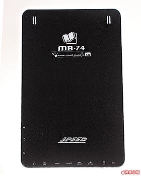 SPEED MB-Z4