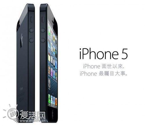 iphone5預訂