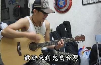 青年一首《鬼島台灣》之歌 讓鄉民淚流滿面 - 鬼島之歌