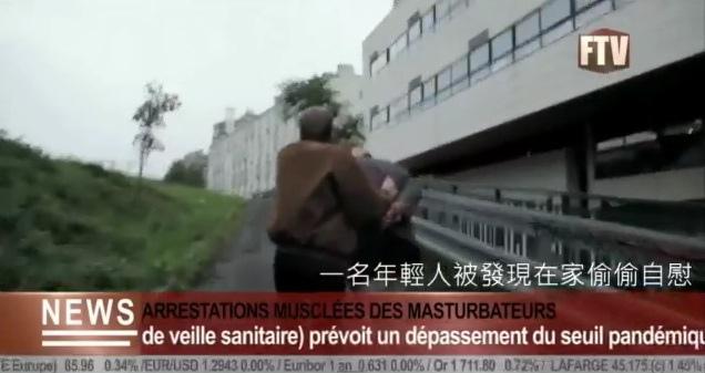 當地球停止尻槍(HD) [中文字幕] - 當地球停止尻槍