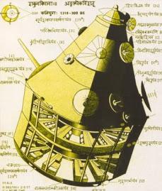 維馬那古代飛行器 - 阿富汗山洞維馬那古代飛行器