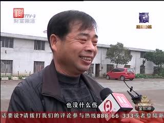 浙江最美司機陳琳