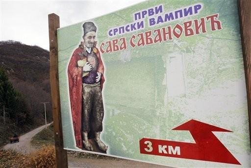 塞爾維亞吸血鬼