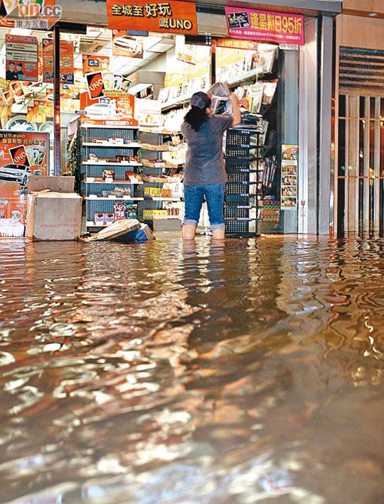 西灣河海嘯