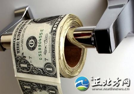 鈔票當廁紙