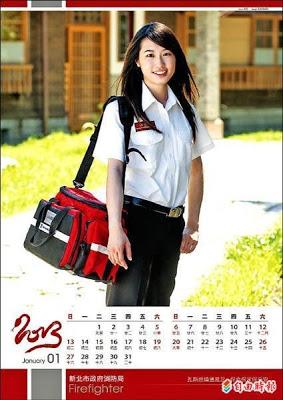 2013消防正妹