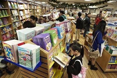 海上圖書館