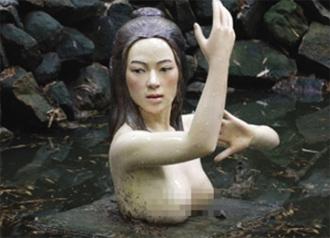 全國最醜雕塑