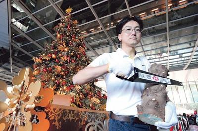 回收聖誕樹