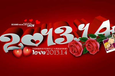 201314諧音