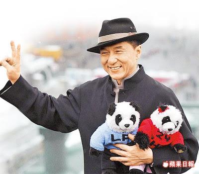 2012中國人渣榜