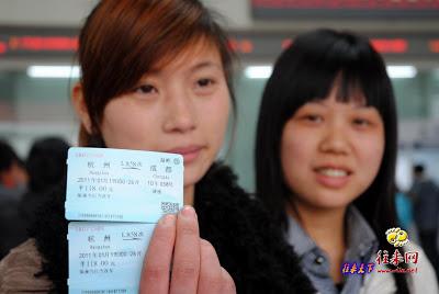 春運火車票