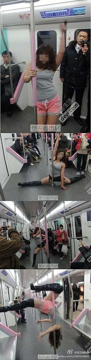 武漢地鐵鋼管舞