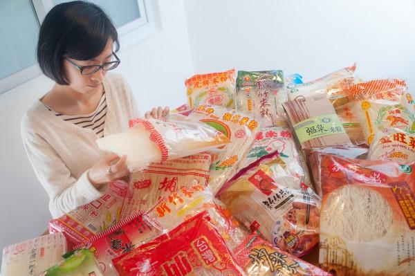 米粉沒有米