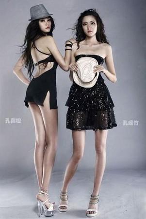 長腿雙胞胎