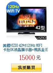 美國VIZIO 42吋120Hz WIFI         卡拉OK液晶顯示器+視訊盒(E42)
