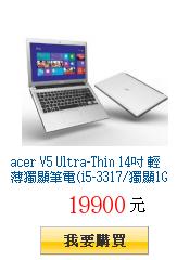 acer V5 Ultra-Thin 14吋         輕薄獨顯筆電(i5-3317/獨顯1G)【特仕版】