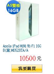 Apple iPad MiNi Wi-Fi 16GB(黑)MD528TA/A
