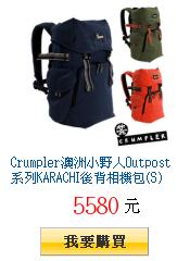 Crumpler澳洲小野人Outpost系列KARACHI後背相機包(S)