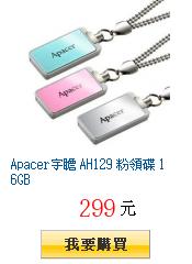 Apacer宇瞻 AH129 粉領碟 16GB