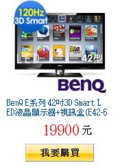 BenQ E系列 42吋3D Smart         LED液晶顯示器+視訊盒(E42-6500)