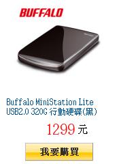 Buffalo MiniStation Lite USB2.0 320G         行動硬碟(黑)