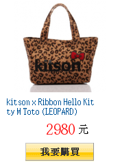 kitson x Ribbon Hello Kitty M Toto         (LEOPARD)